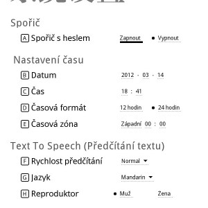 duokan-alternative-software-amazon-kindle-05