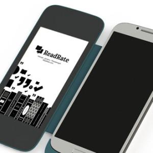PocketBook CoverReader – E Ink displej součástí obalu na mobilní telefon
