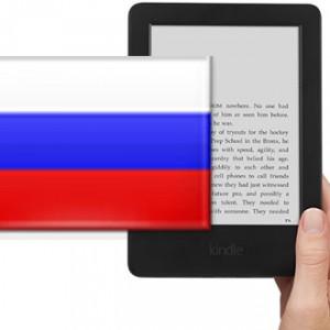 V Rusku plánují v roce 2015 spustit národní digitální knihovnu