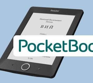 PocketBook v Rusku představil dvě nové čtečky e-knih