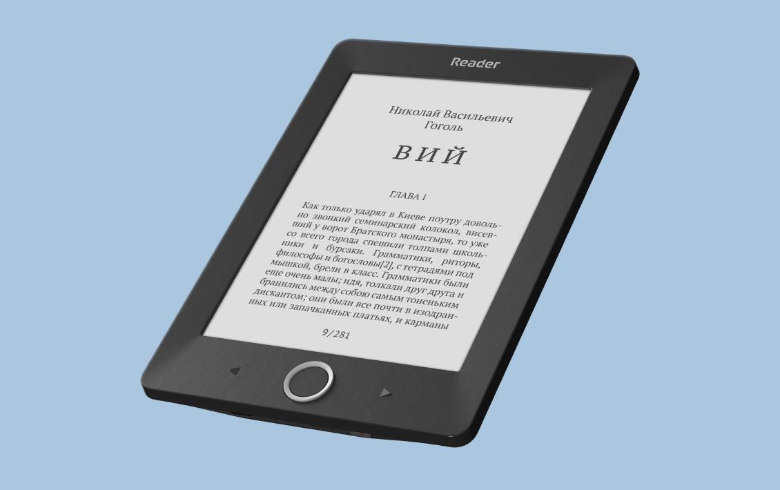 reader-book-1