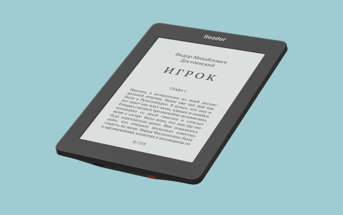 reader-book-model-2-1