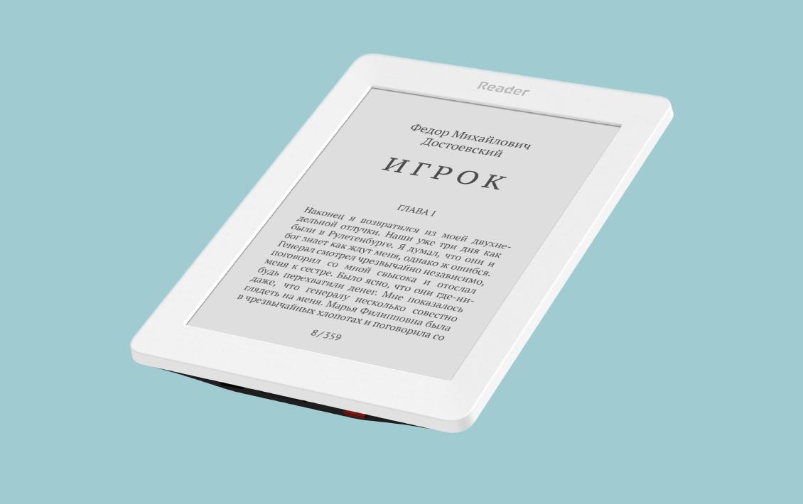 reader-book-model-2-2