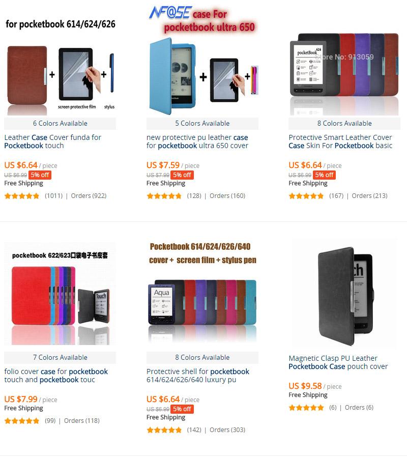 Obaly čtečky e-knih PocketBook