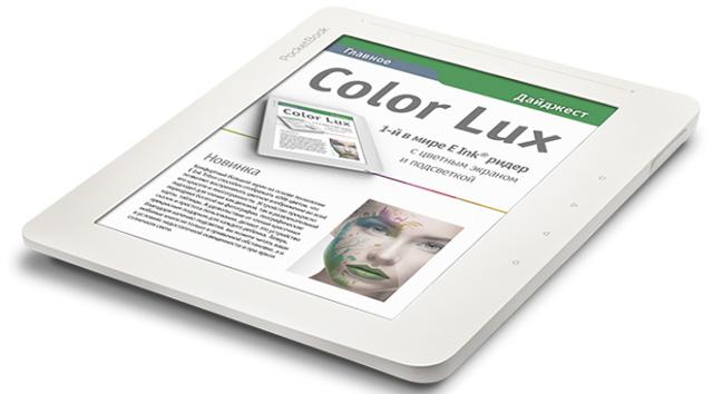 PocketBook-Color-Lux-01