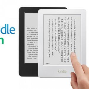 Kindle 6  v bílé barvě